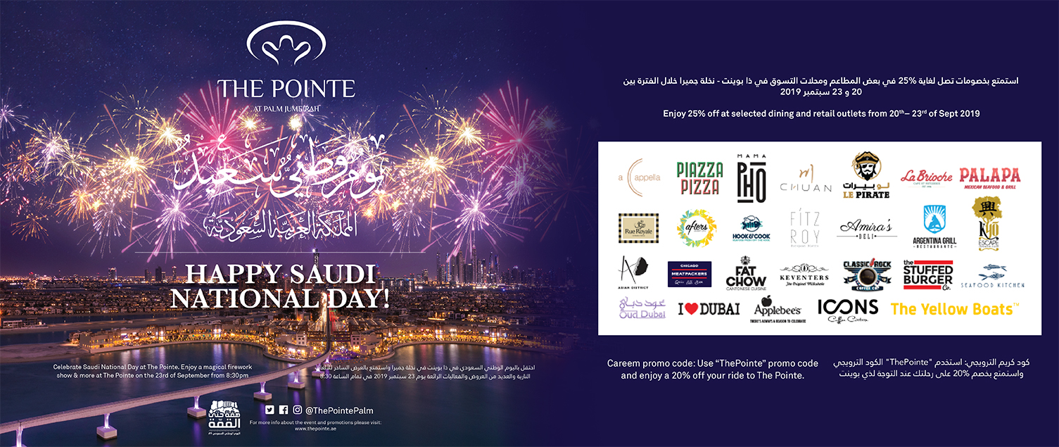 Saudi National Day Offers at The Pointe