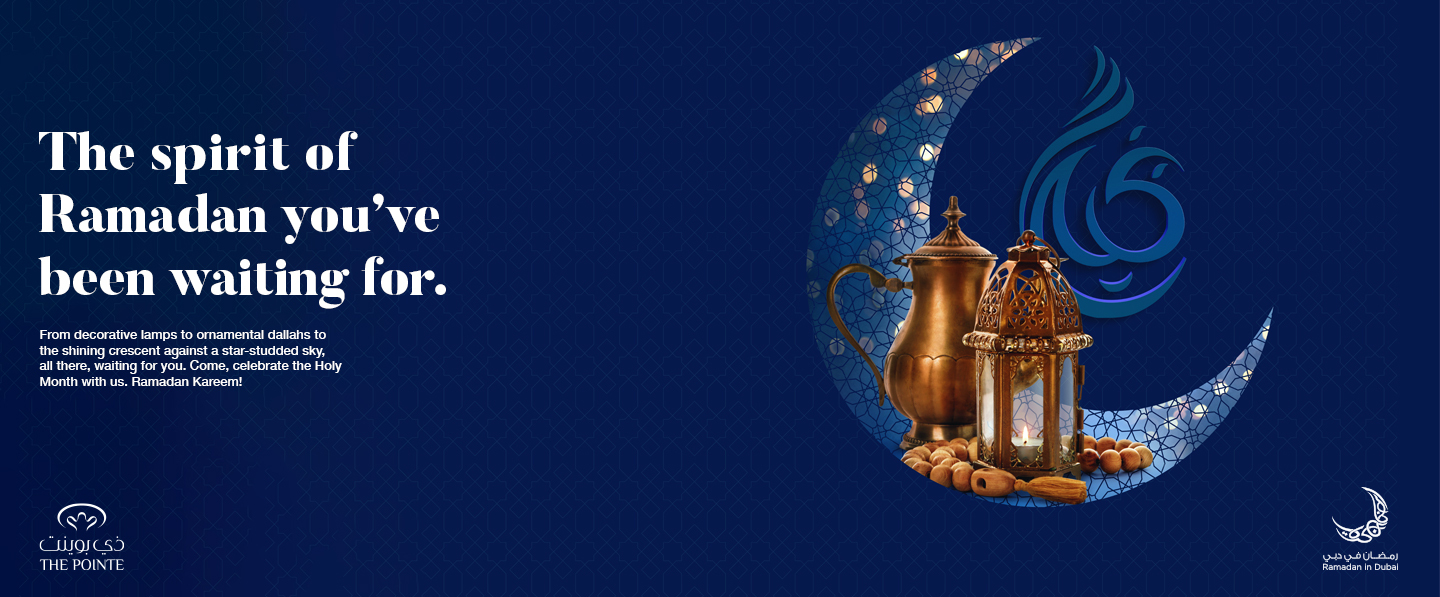 This Ramadan, the largest fountain in the world to act as Iftar cannon to signal end of daily fast at The Pointe