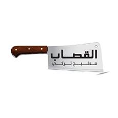 Turkish-Restaurant-In-Dubai